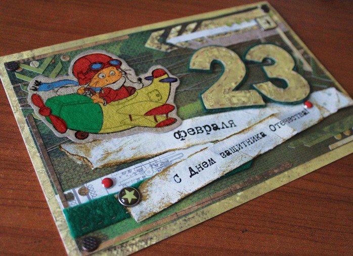 Вредина прикольные, открытка защитнику отечества скрапбукинг