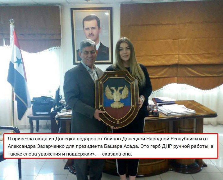 Ликвидированный в Сирии военнослужащий РФ Магамуров воевал на Донбассе, - российские СМИ - Цензор.НЕТ 4022