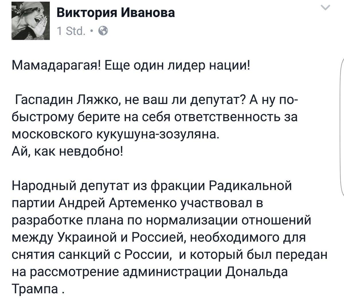 """""""Три года тому назад Украина получила сто причин стать независимой, прозрачной и объединенной ради борьбы с коррупцией"""", - Посол США Йованович - Цензор.НЕТ 8362"""