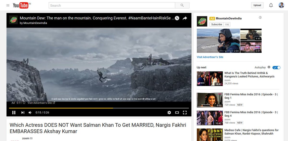 La publicité @YouTube non-skippable de 30 secondes va disparaître en 2018 !  http:// bit.ly/YT-Skip  &nbsp;   #socialmedia <br>http://pic.twitter.com/Fk0kdSNPCy