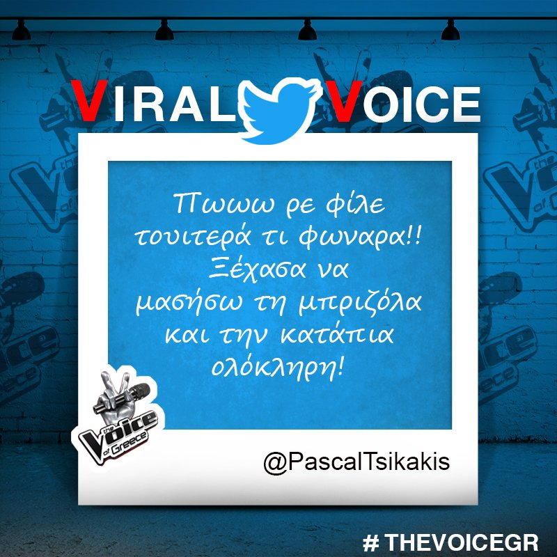 #ViralVoice #TheVoiceGR https://t.co/1KI6ciYzoA