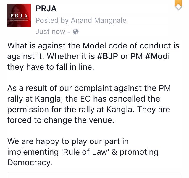 Glad to announce that #Modi rally had to be shifted out from Kangla after our official complaint to ECI, as it was against MCC guidelines. <br>http://pic.twitter.com/PeCuytSRYK
