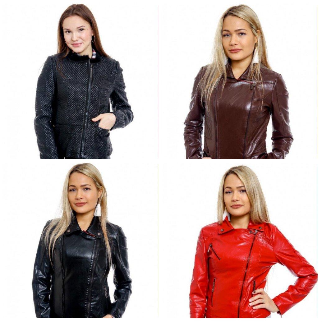 кожаные куртки женские из натуральной кожи где выбрать в москве недорого