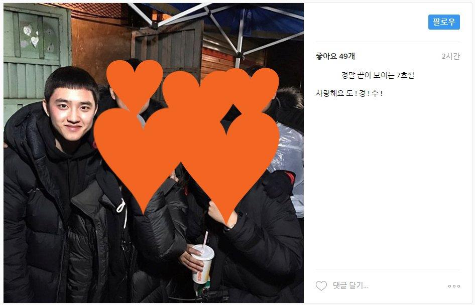 [Instagram] 7호실 스탭분 인스타그램에 경수  정말 끝이 보이는 7호실  사랑해요 도 ! 경 ! 수 !