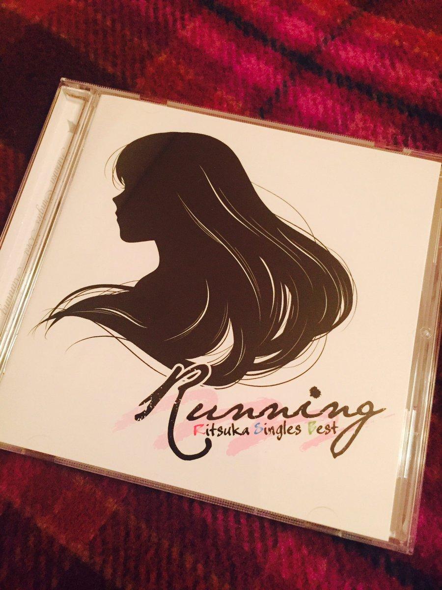 プラネット・ジャーニーに続く、リツカの新作アルバム「Running 」がポニーキャニオンさんで発売中✨