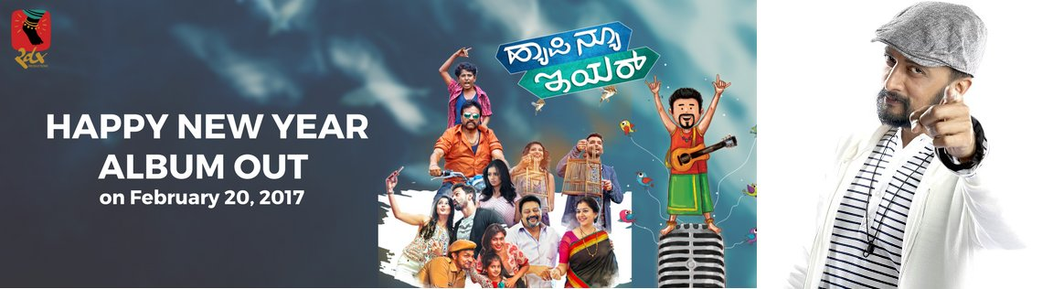 Rdx new album will explode today and we are eagerly waiting for it..  @RDXProduction #HappyNewYear   @Raghu_Dixit<br>http://pic.twitter.com/y6OeiHSBjU