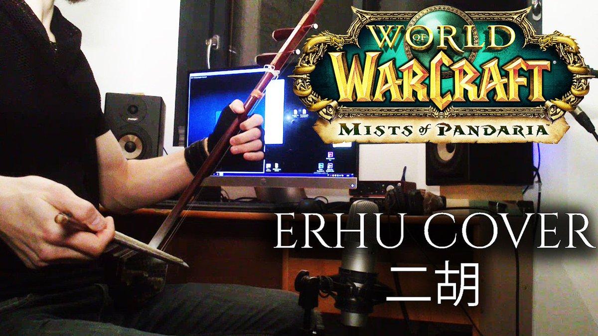 Eliott joue le thème de l&#39;Île Vagabonde de Mists of Pandaria à l&#39;Erhu, un instrument chinois millénaire  http:// shar.as/Xk9iA  &nbsp;   #WoW <br>http://pic.twitter.com/1e1eICSRlc