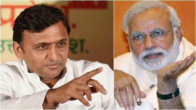 #modi @yadavakhilesh @CMOfficeUP  Akhilesh hits back at Prime Minister Narendra Modi Comments   http:// shahernama.com/akhilesh-hits- back-prime-minister-narendra-modi-comments/ &nbsp; … <br>http://pic.twitter.com/IMKYF4v4px