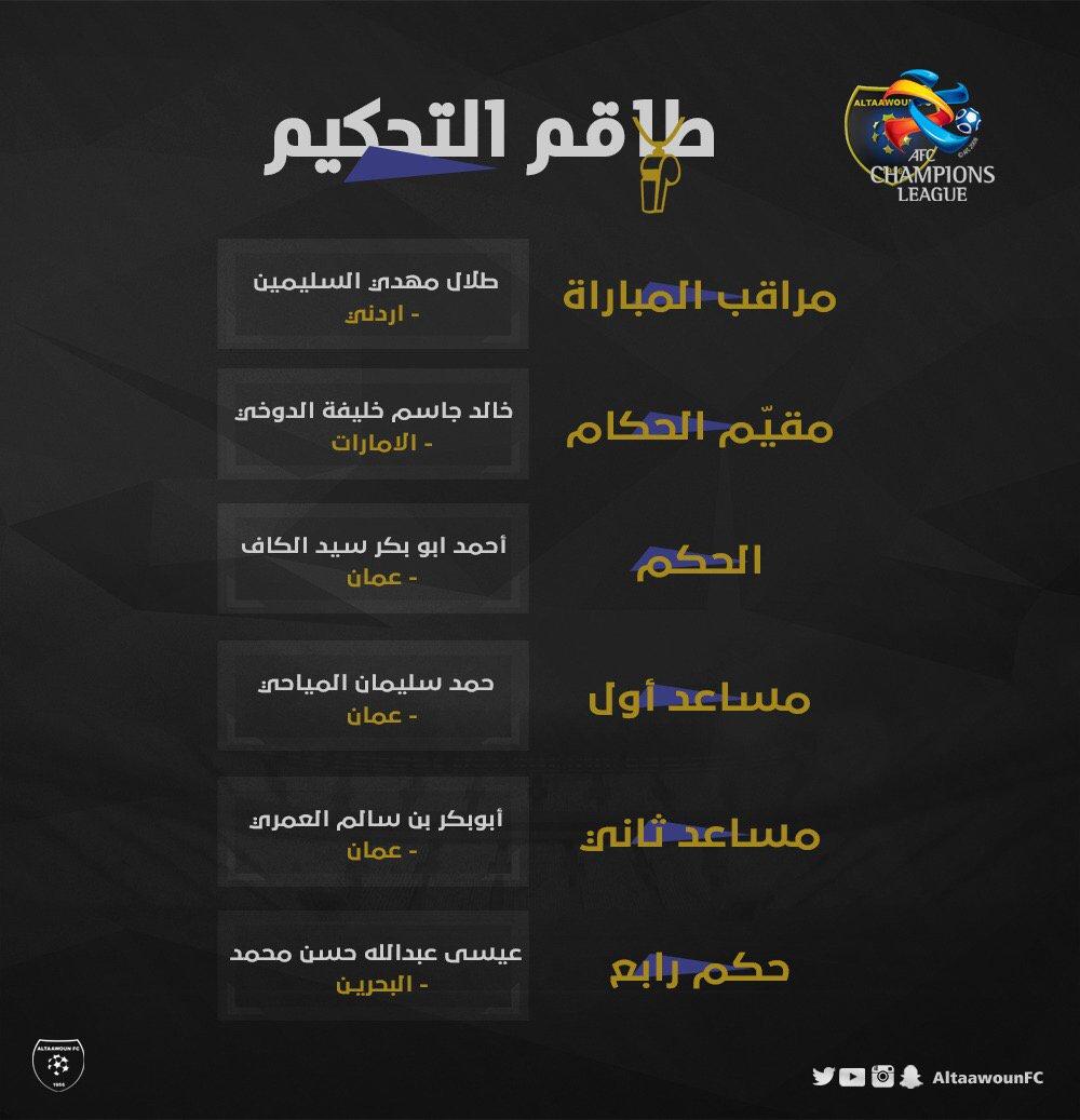 طاقم حكام مباراة #التعاون_لوكوموتيف الأوزبكي .. https://t.co/bDoXMIGjE...