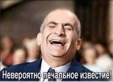 """Боец с позывным """"Зверь"""" целует свой АК после ликвидации российского снайпера: """"Спасибо, моя игрушечка, что не подвела"""" - Цензор.НЕТ 7550"""