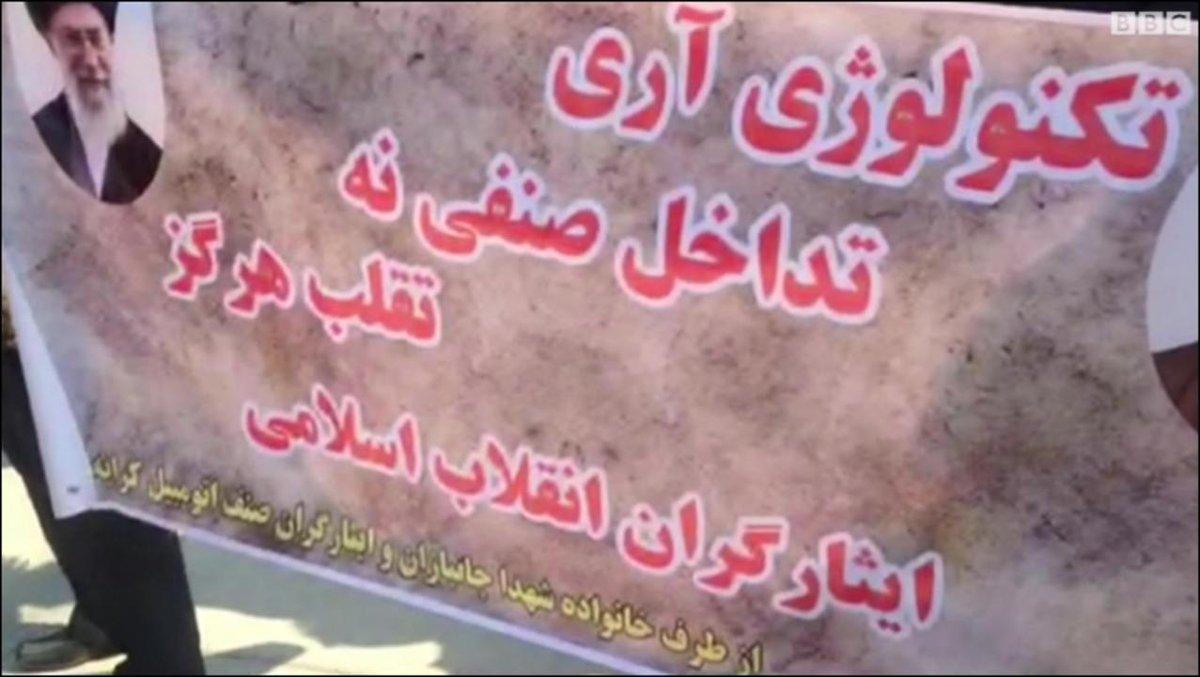 گروه تلگرام رانندگان اسنپ BBC Persian в Твиттере: