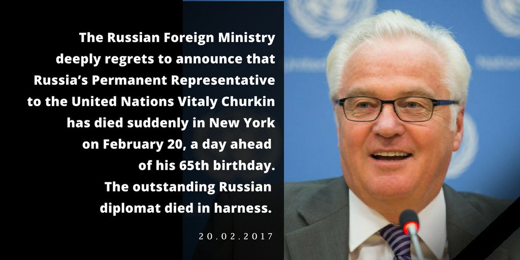 We offer sincere condolences to the family of Vitaly Ivanovich Churkin. #Churkin #UN #Russia #condolences https://t.co/XB37QP34nn