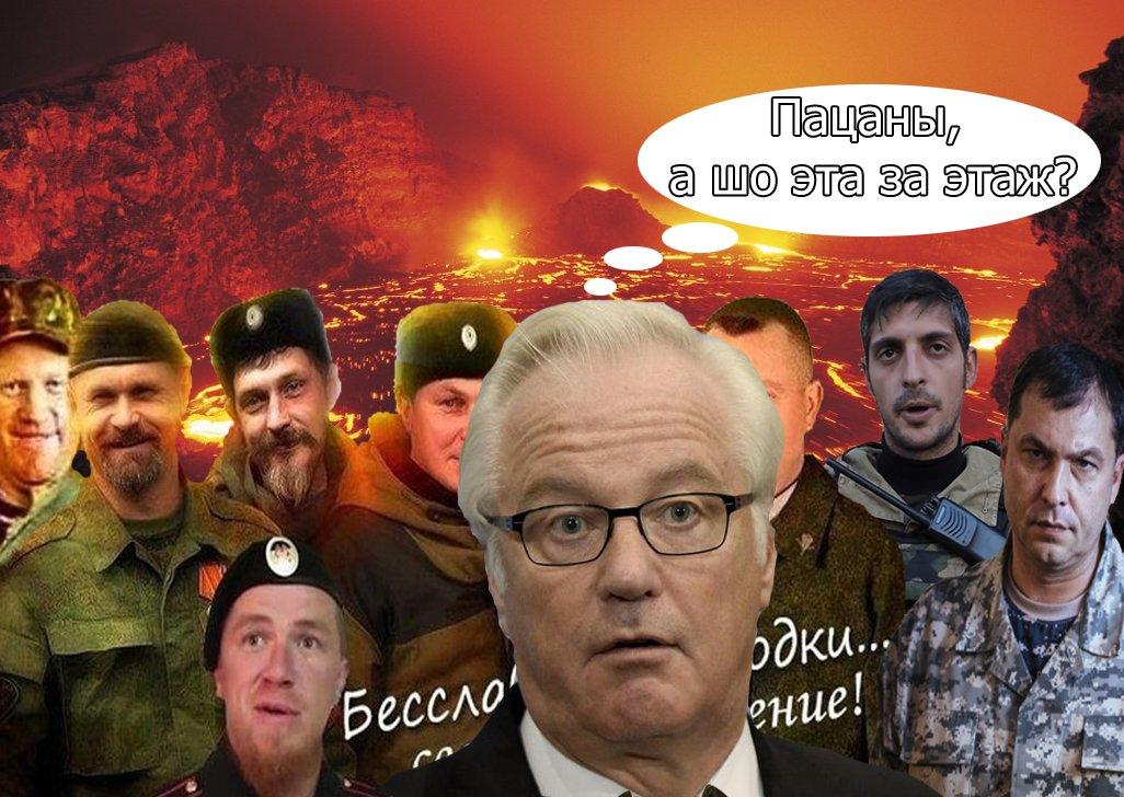 Обвинительный акт по делу о госизмене Януковича будет передан в суд 14 марта, - Матиос - Цензор.НЕТ 6719