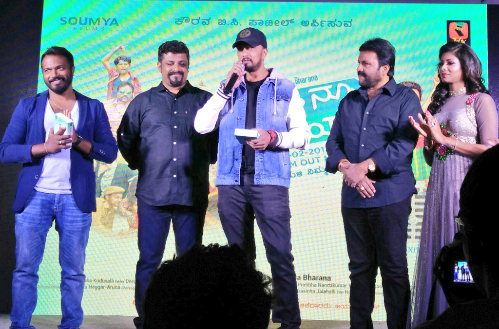 #Pannaga&#39;s #HappyNewYear is easily best album of 2017, Kannada music legends made it memorable audio launch <br>http://pic.twitter.com/QeznJtSzhN