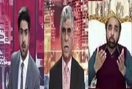 Ikhtilaf Rai  – 20th February 2017 - National Action Plan Par Amla Na Huwa thumbnail