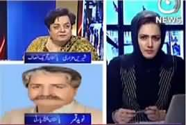 Faisla Aap Ka – 20th February 2017 -  Kia Daish Pakistan Mein Hai thumbnail