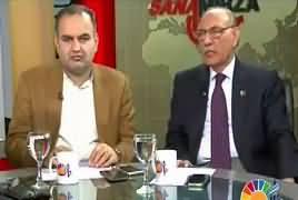 Sana Mirza Live  – 20th February 2017 - Combing Operation in Pakistan thumbnail