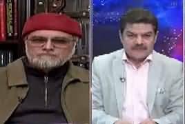 Khara Sach  – 20th February 2017 - No Mercy For Terrorists thumbnail