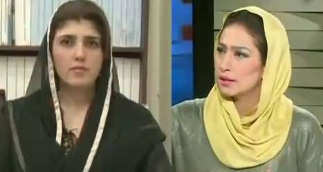 News Eye  – 20th February 2017 - National Action Plan Per Kab Amal Hoga thumbnail