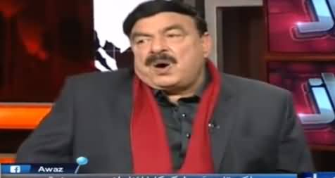 Awaz  - 20th February 2017 - Sheikh Rasheed Ahmad Exclusive Interview thumbnail
