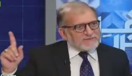 Harf-e-Raz– 20th February 2017 - Who Is Making Pakistan's Policies thumbnail