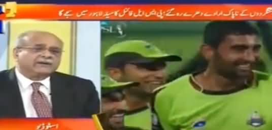 Aapas Ki Baat - 20th February 2017 -  PSL Final Lahore Mein thumbnail