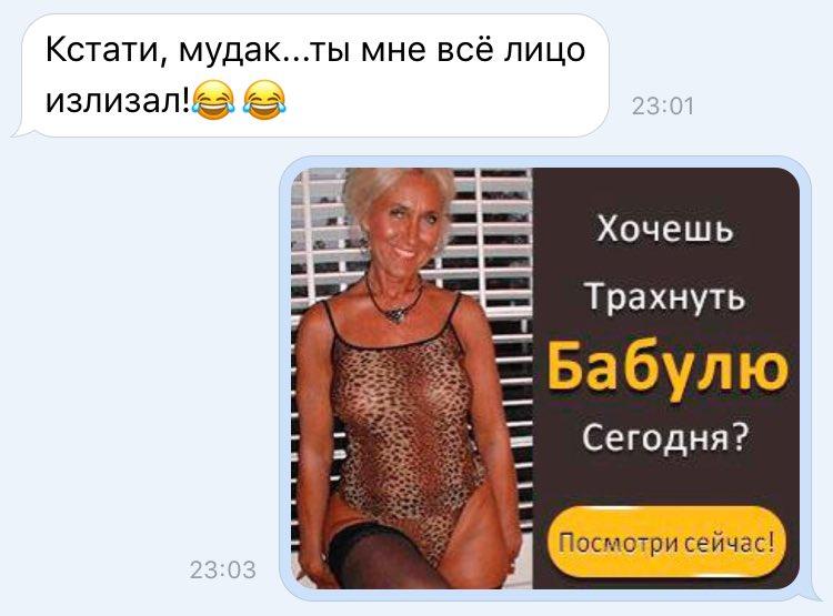 русские бляди секс порно фото