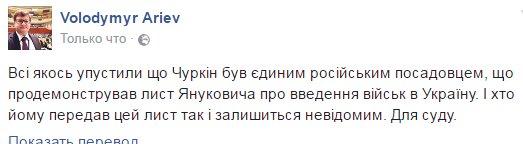Украина довольна результатами дебатов в Совбезе ООН, - спикер Постпреда Николенко - Цензор.НЕТ 9321