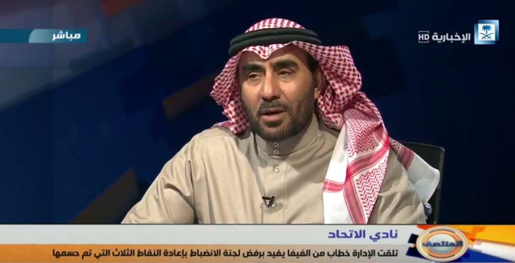 عبدالعزيز الخالد: #الاتحاد لن يتوقف على الثلاث نقاط بدعم جمهوره المتمي...