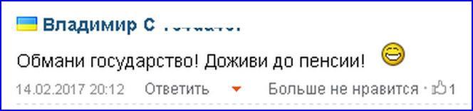 Жена министра Омеляна официально арендует под Киевом дом, оформленный на ее родственницу - Цензор.НЕТ 3079