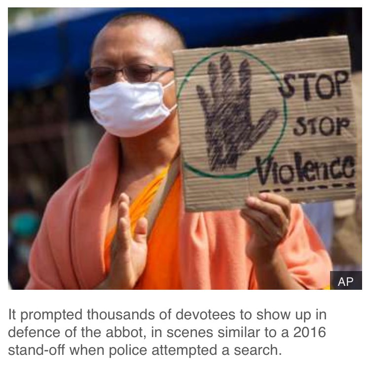 Save Buddhism under the Dictator Law, Thailand. #CNNiReport #ธรรมกาย #dhammakaya #HumanRights #CNN #BBC #CCTV #REUTERS #NHK #helpPEACE<br>http://pic.twitter.com/lHnEKZAm21