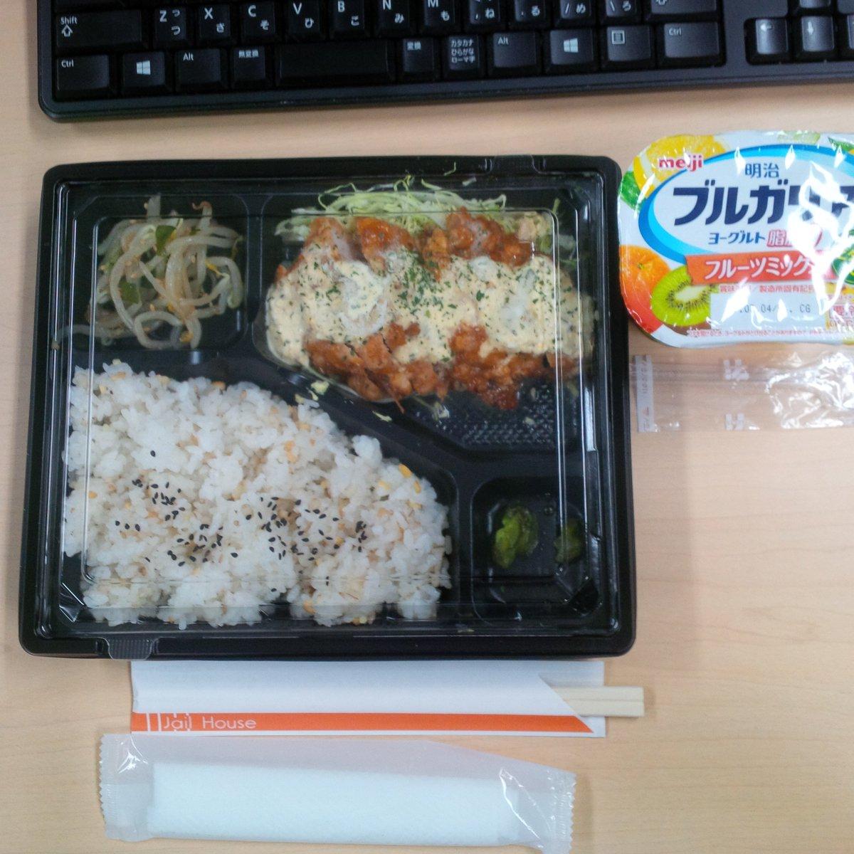 J&#39;ai acheté « #obento » une boîte de #déjeuner de #poulet au sauce ibérique traditionnelle. #shibuya #bento<br>http://pic.twitter.com/GQlm61nsVx