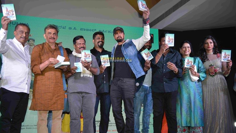 Actor @KicchaSudeep Releases The Songs Of #HappyNewYear  http:// goo.gl/gmj4dj  &nbsp;   @pannagabharana @sruthihariharan @Dhananjayaka @Raghu_Dixit<br>http://pic.twitter.com/G64Pa2OQAn