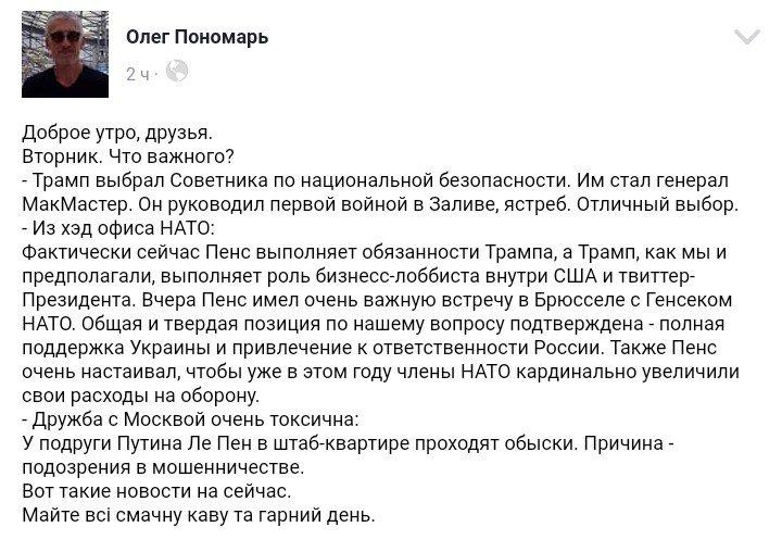 Вы достигли значительного прогресса. США продолжат поддерживать украинцев, - в Госдепе сделали заявление по случаю годовщины победы Майдана - Цензор.НЕТ 3817