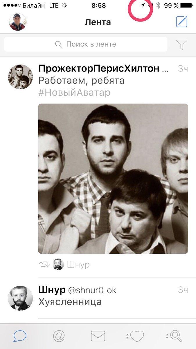 gps 84h 3 инструкция на русском