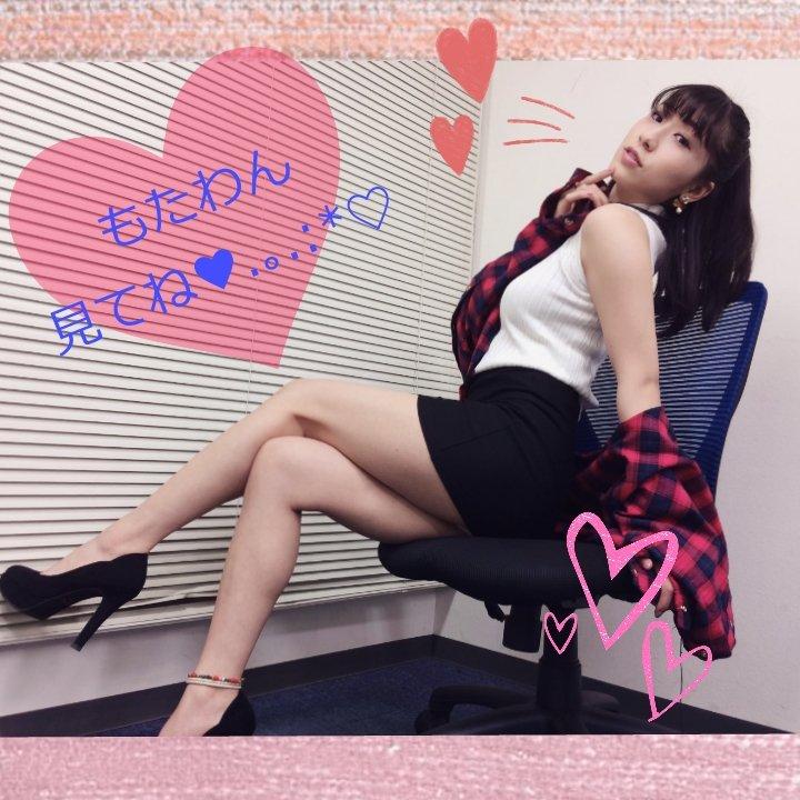 美人声優・小見川千明さん、ブログにパンチラ画像を上げてしまうwww [無断転載禁止]©2ch.netYouTube動画>3本 ->画像>23枚