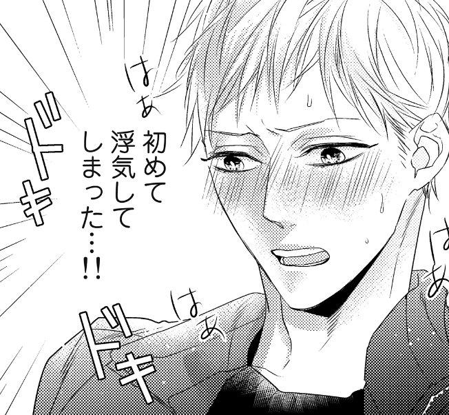 """アメイロ編集部 on Twitter: """"「..."""