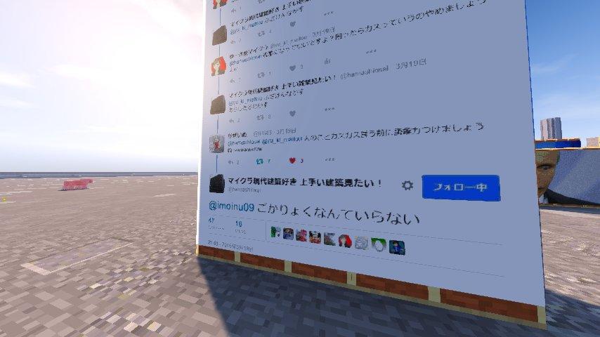 ごかりょく hashtag on Twitter