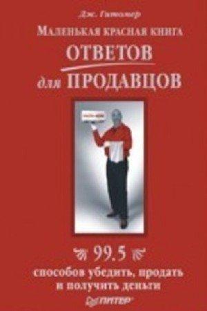 Красная книга казахстана презентация скачать