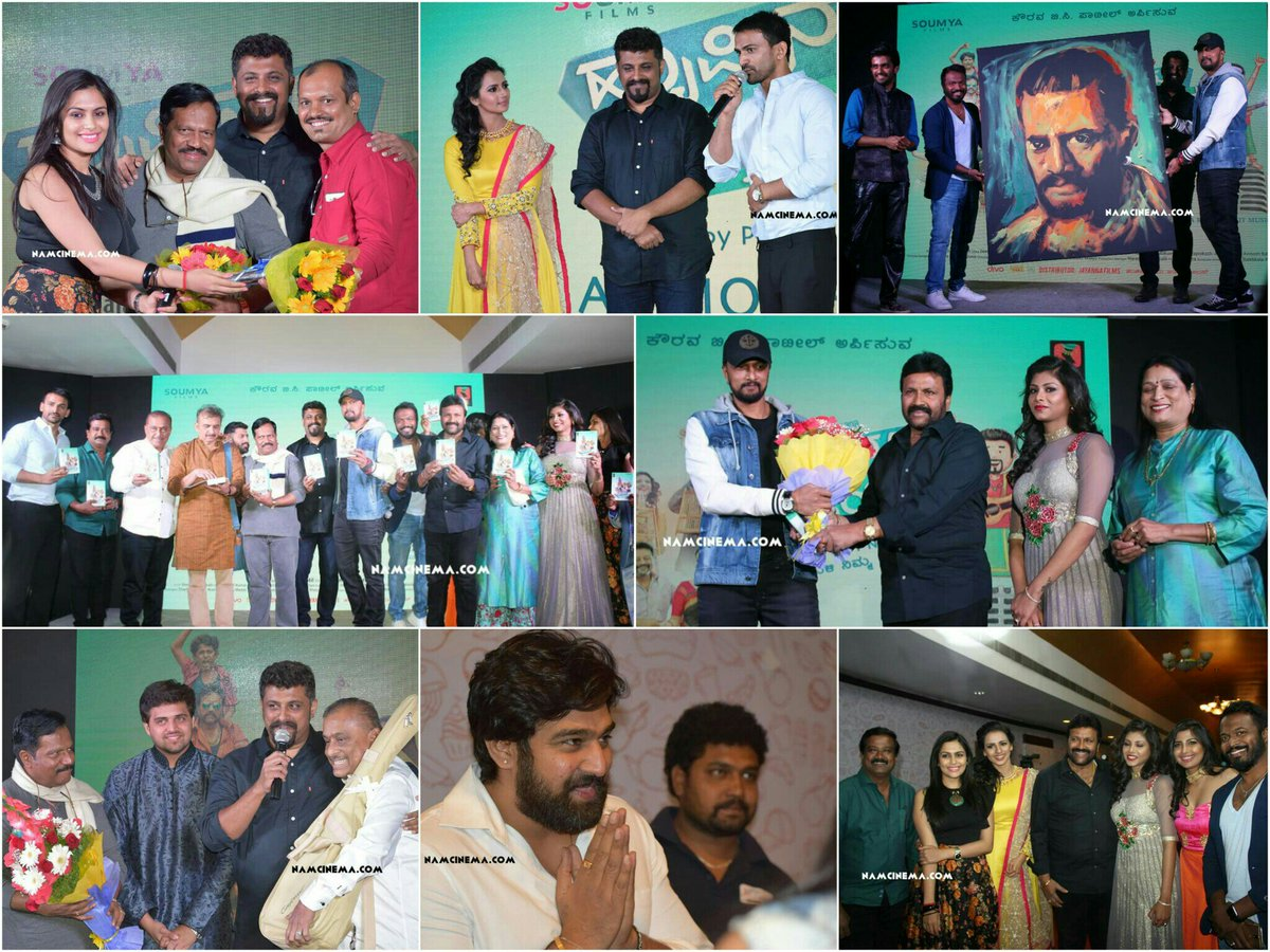 #HappyNewYear Audio Launched by Our Abhinaya Chakravarthy @KicchaSudeep<br>http://pic.twitter.com/7OtuGWfHs6