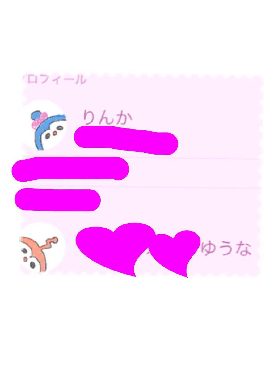 ゆなりん (@rinyuna1928)