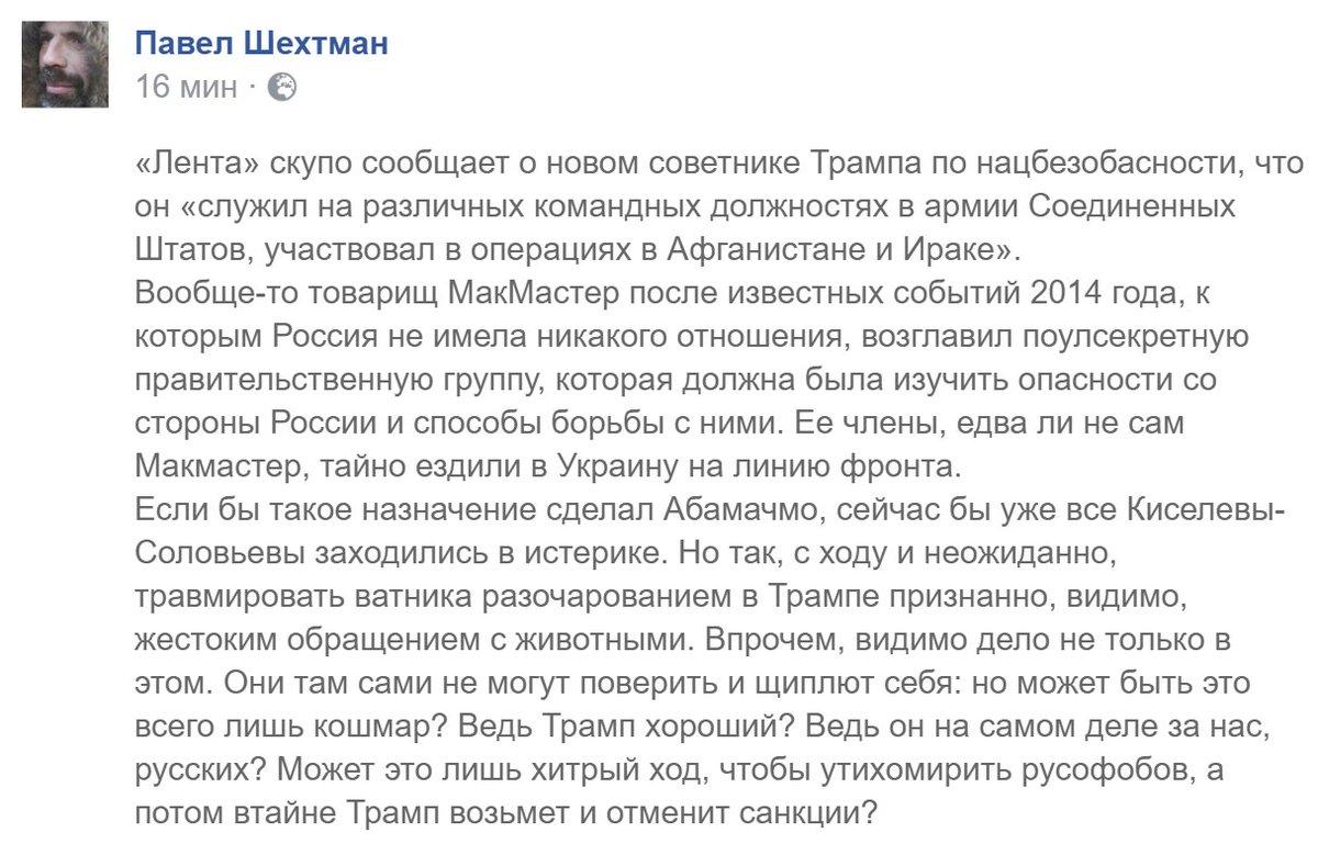 Украине необходимо предоставить боевое оружие, поскольку она противостоит силам, превосходящим ее в техническом отношении, - американский конгрессмен Куигли - Цензор.НЕТ 6772