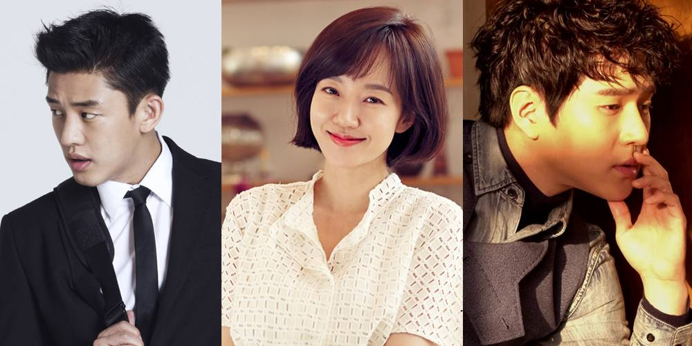 Yoo Ah In, Im Soo Jung, and Go Kyung Pyo confirmed for new tvN drama '...