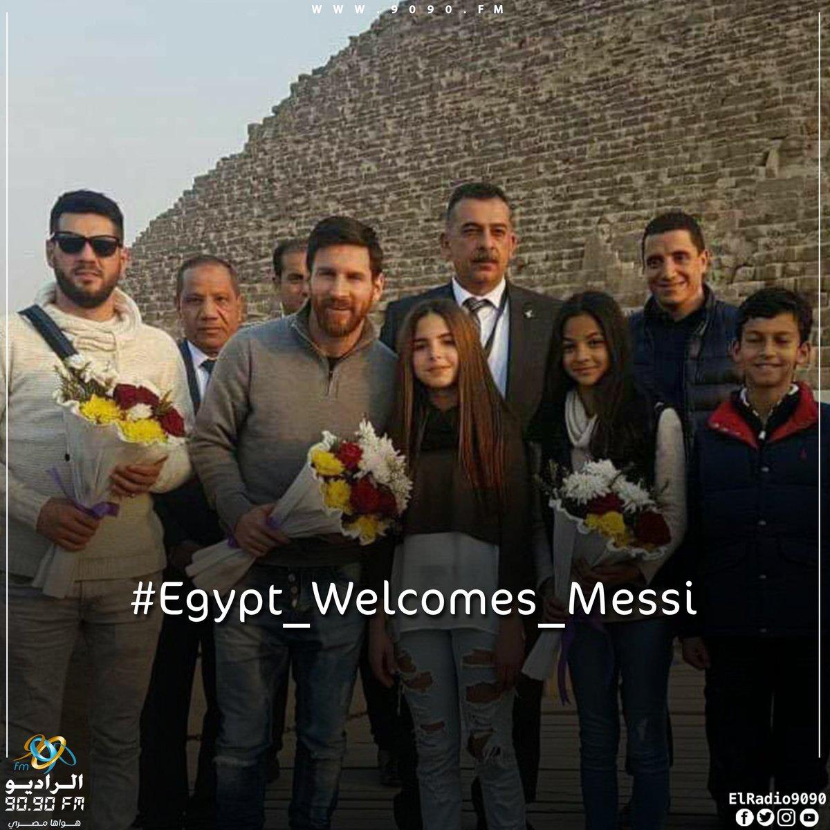 هاشتاج #Egypt_Welcomes_Messi الأكثر تداولاً على تويتر.. https://t.co/7...