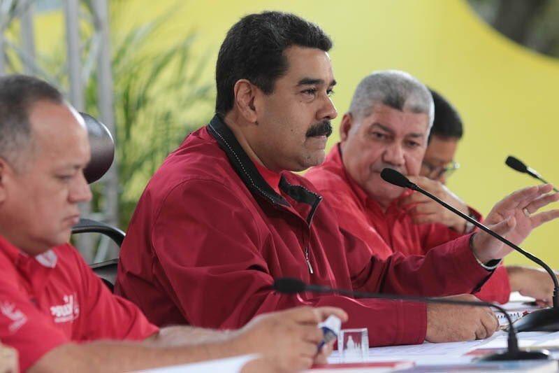 PSUV contará con sedes en cada una de las parroquias del país https://...