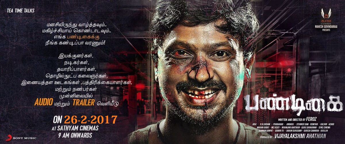 Idhu Vazhvukkum - Pandigai Tamil Movie Song Lyrics