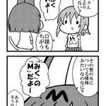 RT @tsunamushi: #前川みく生誕祭2017  #前川みく生誕祭 #前川みく #2月22...