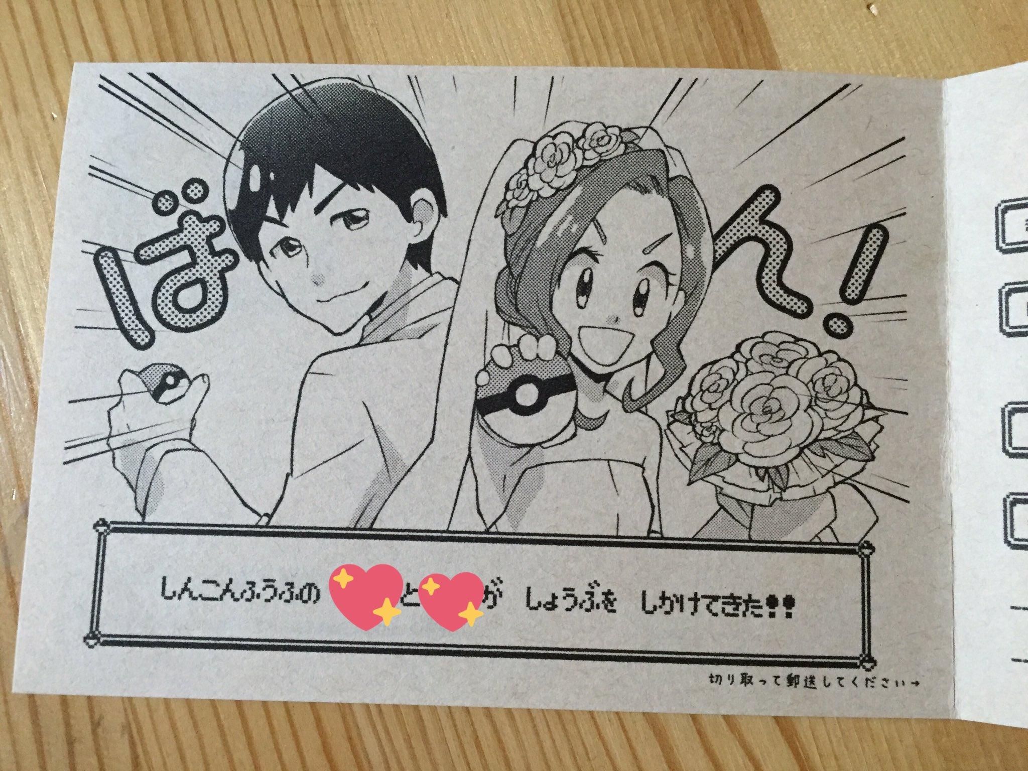 親友の結婚式の招待状が届いたー!✨✨✨ もう流石としかwwwww(画像掲載許可頂いてます