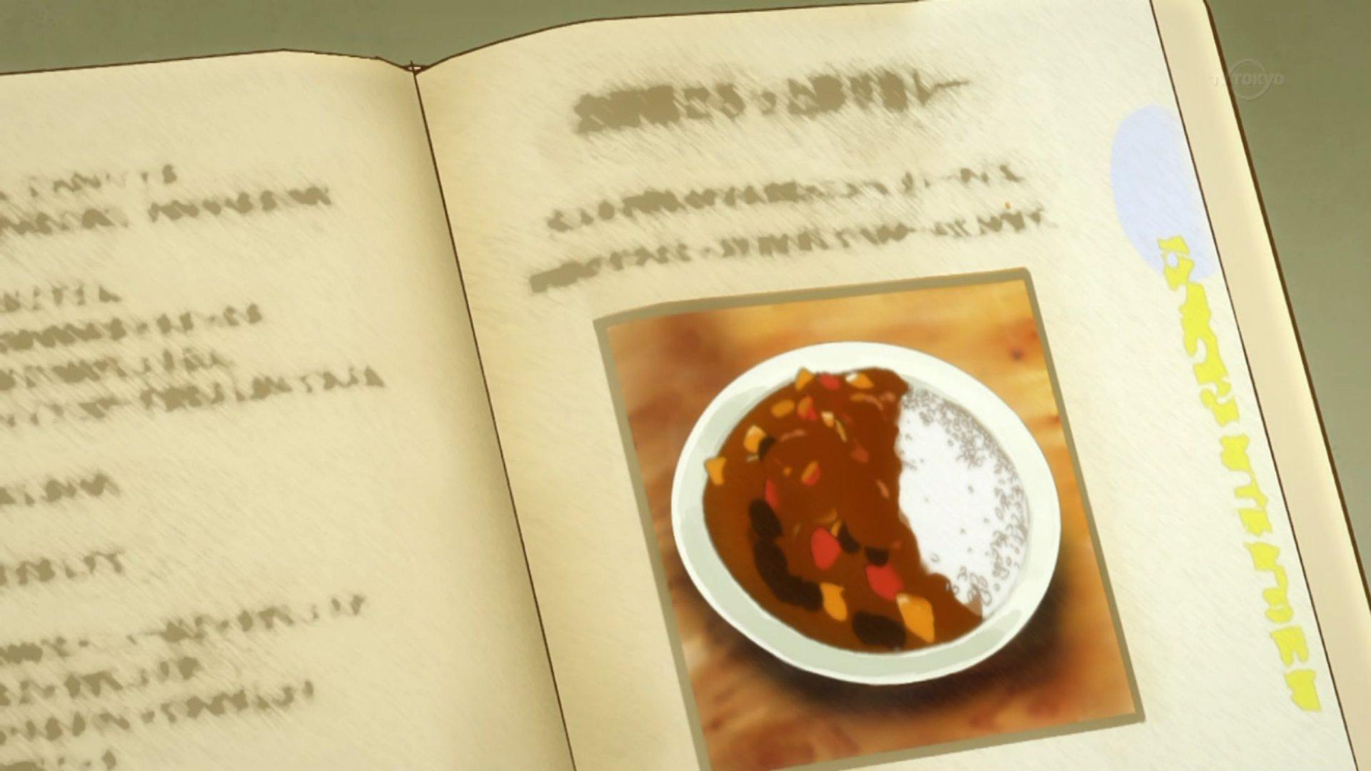 カレー #けもフレ #kemo_anime #tvtokyo https://t.co/X5VovGsWKZ