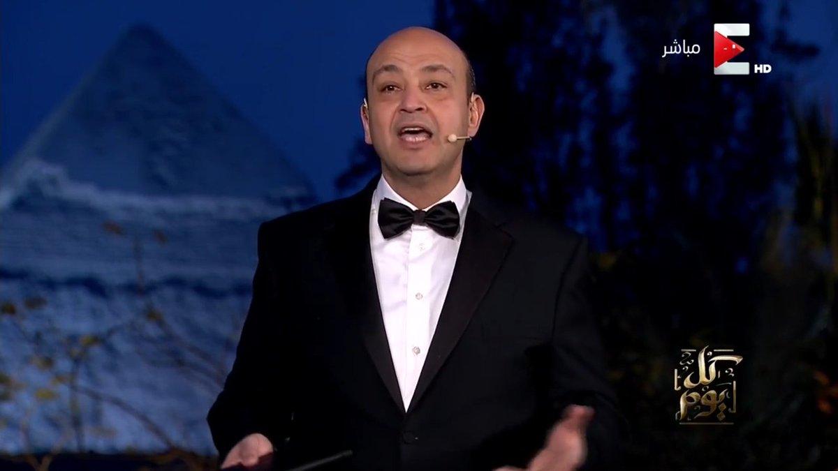 #عمرو_أديب: 'كريستيانو رونالدو هييجى #مصر'  https://t.co/FpprLKEOlI  #...